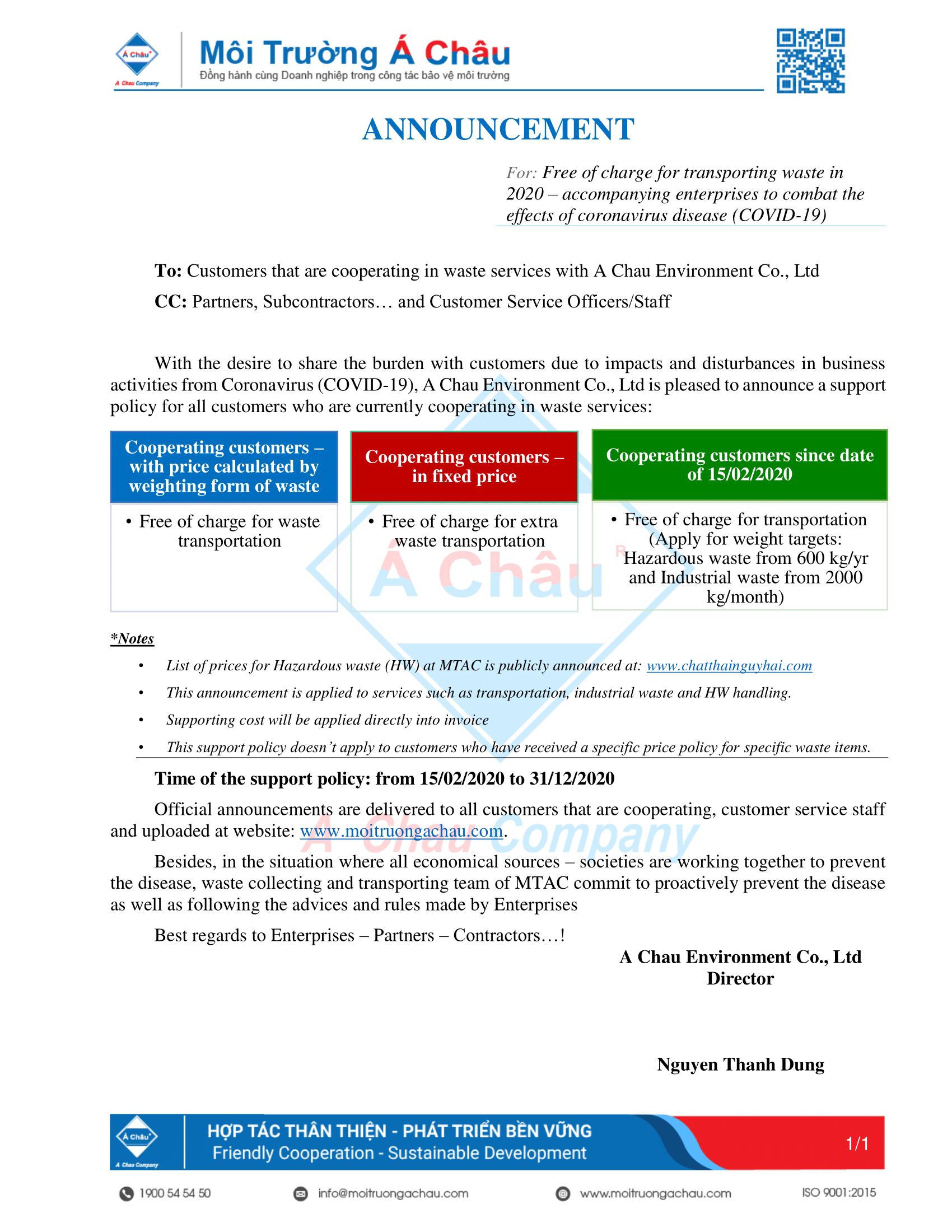 MPCP_VC_by_corona_english-1