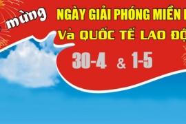 Thông Báo Lịch Nghỉ 30/04/2017-01/5/2017