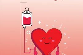 """Thư mời đồng hành hiến máu tình nguyện năm 2021: """"Hiến máu hôm nay - sức khỏe ngày mai"""""""