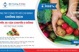 Chung tay cùng Tp. Hồ Chí Minh chống dịch: hỗ trợ thực phẩm chỉ từ: 6.900 vnđ/kg