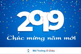 [Thông báo] Lịch nghỉ Tết Dương lịch 2019 và Tết Nguyên đán Kỷ Hợi 2019